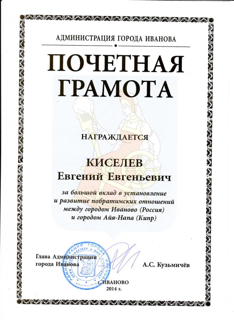 Кипр_0003