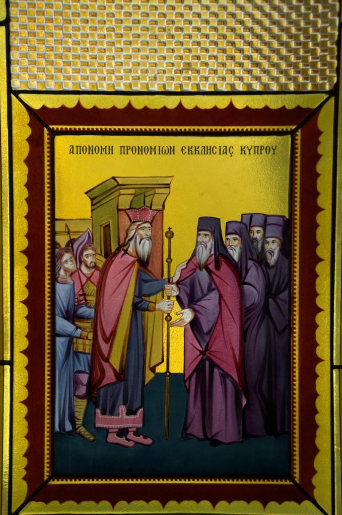 Этот посох вы можете увидеть в руках архиепископа Анфимия.