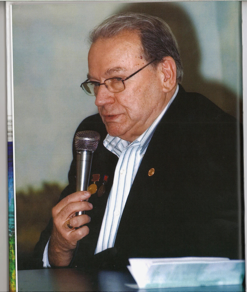 книга кузнецова0003