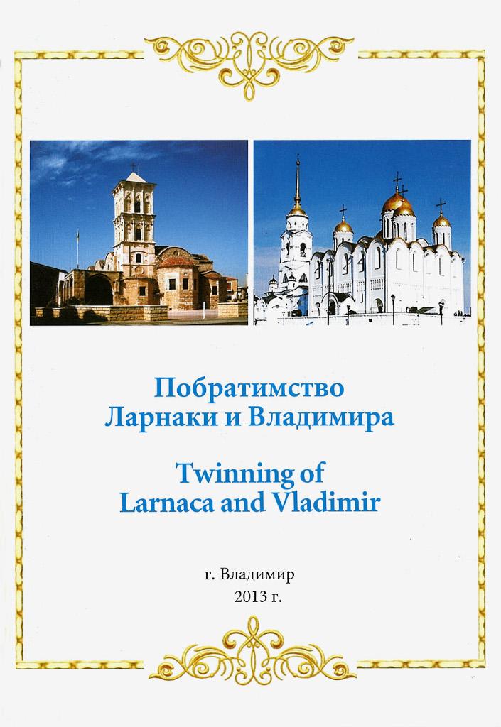 обложка книг0001