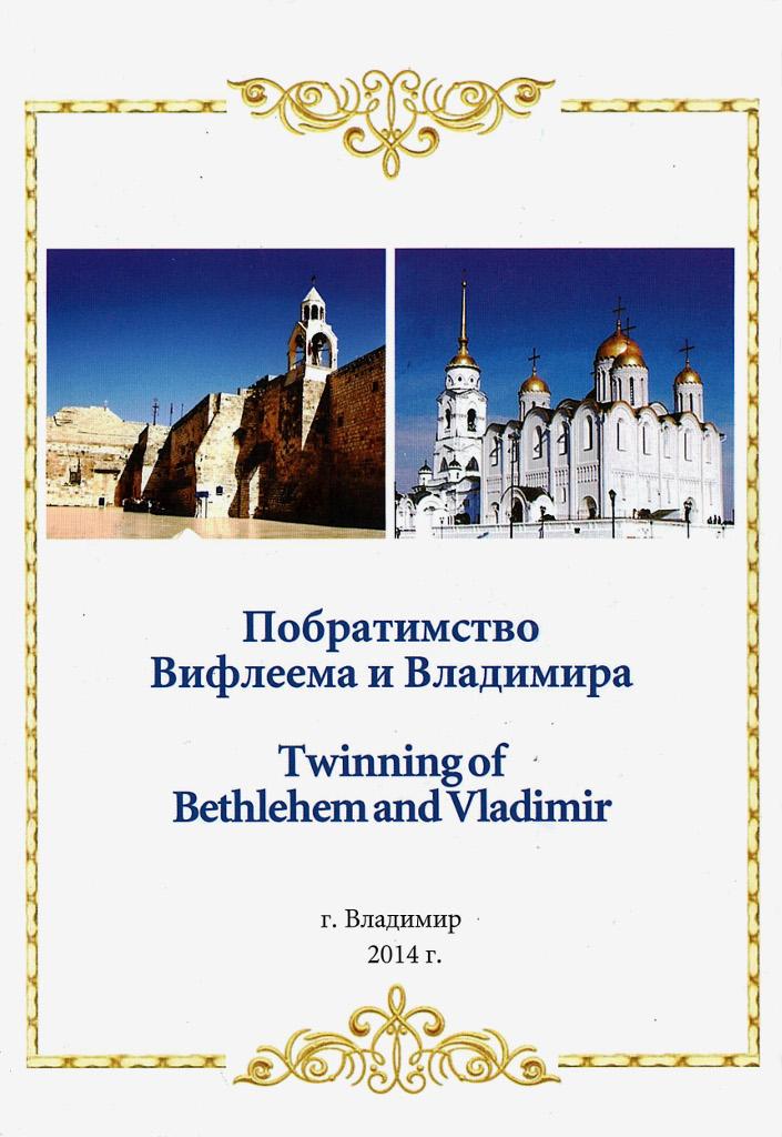 обложка книг0002