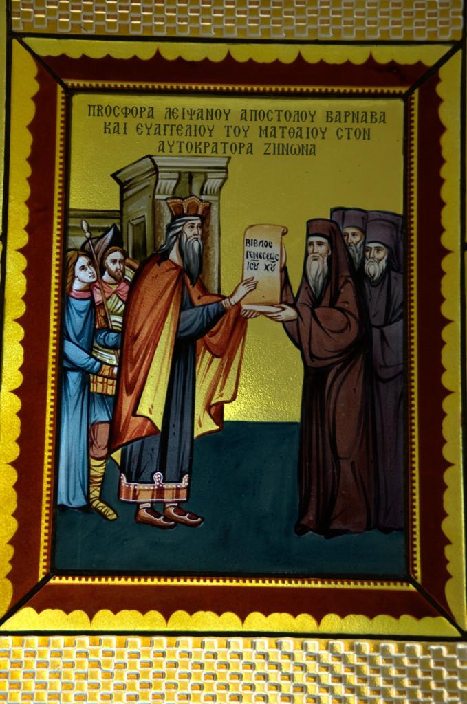 список Евангелия от Матфея был показан императору Зинону