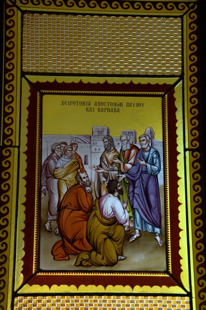хиротония вместе с апостолом Павлом