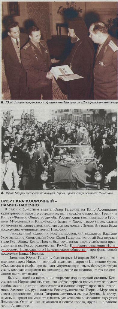 газета фулл2
